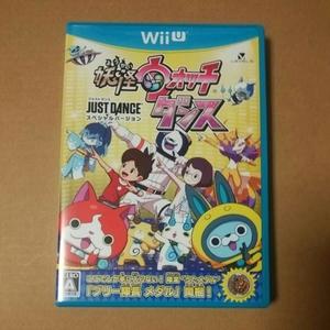 ◆Nintendo Wii U 妖怪ウォッチダンス JUST DANCEスペシャルバージョン