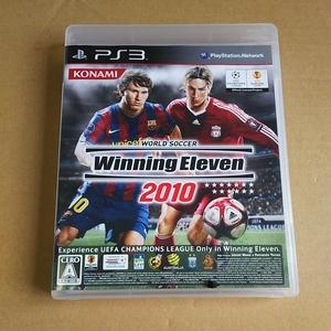◆PS3/ワールドサッカーウイニングイレブン 2010
