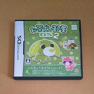 ◆Nintendo DS お茶犬の部屋DS2