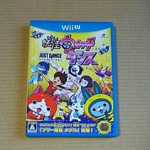 ◆Nintendo WiiU 妖怪ウォッチダンス JUST DANCE(R) スペシャルバージョン