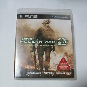◆コールオブデューティ モダン・ウォーフェア2 PS3 ソフト