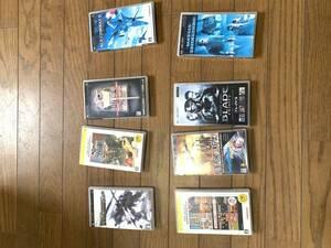 PSPゲーム PSP映画 セット 計8本 マトリックスレボリューション モンハン など