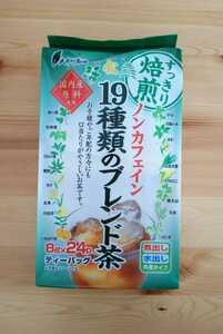 ノンカフェイン 19種類のブレンド茶 煮出し 水出し 8g×24p 大井川茶園 すっきり焙煎 ブレンド茶 お茶 茶 ティーバッグ