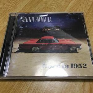 即決 浜田省吾 愛の世代の前に Born in 1952 CD アルバム 99年リマスター