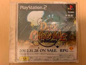 PS2体験版ソフト ダーククロニクル DARK CHRONICLE 非売品 未開封 送料込み ソニー プレイステーション PlayStation DEMO DISC SONY