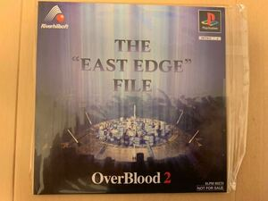 PSソフト体験版(MAP付き)オーバーブラッド2 Over Blood2 The East edge file 未開封 非売品(Riverhill Soft)PlayStation DEMO DISC