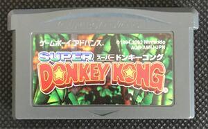 【GBA】スーパードンキーコング