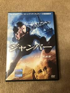 洋画DVD「ジャンパー」行き先、無制限
