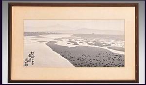 奥山儀八郎 木版画 「日本風景版画 村山ばしから最上川」 鉛筆サインあり 額装あり 共シール 版画 木版画 絵画 書画 a6488