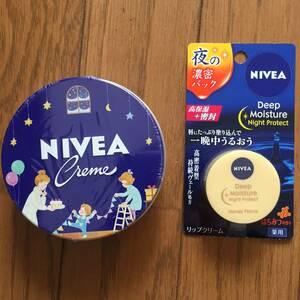 送料込即決 ニベア クリーム 限定缶 ディープモイスチャー リップクリーム ハチミツの香り NIVEA ボディケア 保湿 うるおい ファミリー