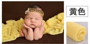 新生児 赤ちゃん ベビー ニューボーンフォト ニット コットン ベビーラップ 伸縮 お包み おくるみ 40x150cm 記念撮影 黄色 イエロー