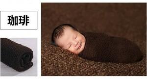 新生児 赤ちゃん ベビー ニューボーンフォト ニット コットン ベビーラップ 伸縮 お包み おくるみ 40x150cm 記念撮影 肌優しい コーヒー