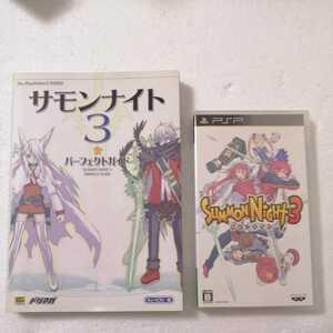 PSP サモンナイト3 / パーフェクトガイド