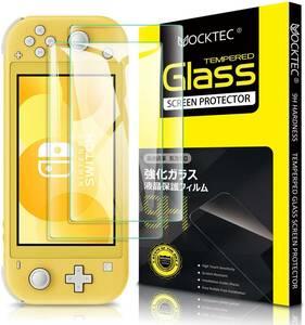 新品未使用送料無料【2枚セット】Nintendo Switch Lite ガラスフィルム 旭硝子製 高透過率 液晶保護 硬度9H 2.5D 0.26mm (クリア)