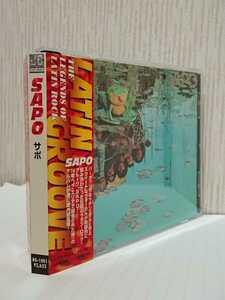 【日本国内盤 JPN◆帯 OBI】■サポ SAPO■BG-1001 BMG FUNHOUSE JAPAN◆歌詞 対訳■MALO SANTANA マロ サンタナ Barrio Gold Latin Rock