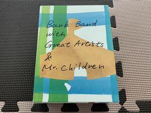 Bank Band with Great Artists & Mr.children ap bank fes '05 DVD ミスチル ミスターチルドレン 3枚組 浜田省吾 佐野元春