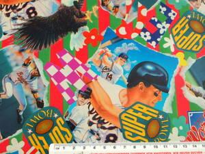 スイス製 ヴィンテージ&レトロ ワックスペーパー,包装紙 (メジャーリーグ、野球、ベースボール)