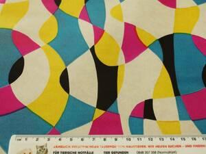 ヴィンテージ&レトロ スイス製 ワックスペーパー 包装紙 ザレトロ!(レトロ、ガウディ―のような、モザイクのような模様)