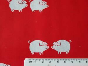 ヴィンテージ&レトロ スイス製 ワックスペーパー 包装紙 (赤い背景に白い子豚さん) 50cm×55cm