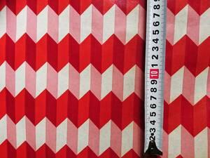 ヴィンテージ&レトロ スイス製 ワックスペーパー 包装紙 (赤、白、ピンクのひだ模様)