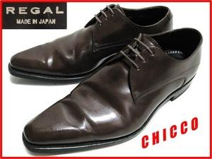 即決★24.5cm REGAL リーガル メンズ 茶 ブラウン ビジネスシューズ 本革 レザー 外羽根 プレーントゥ 日本製 ドレスシューズ 紳士靴 革靴