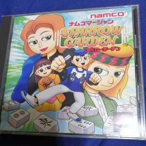 プレステ プレイステーション PS ソフト ナムコマージャン スパローガーデン