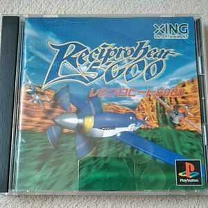 プレステ プレイステーション PS ソフト レシプロヒート5000
