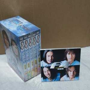 048 DVDBOX 明星学園 第2集 1~5巻とCD+DVD 流星雨 F4