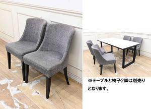 Z1032 美品 イタリア製 トップメーカー エルバ アルテ ダイニングチェア 食卓椅子 2脚セット 19万円 テーブルと椅子2脚は別売り