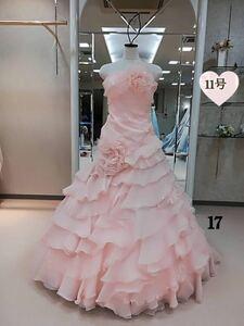 No.17ウエディングドレス カラードレス ロングドレス 舞台衣装 演奏会 薄いピンク