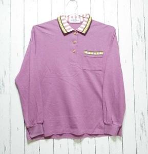 【女性向けのゴルフウエア】MUNSING WEAR(マンシングウェア)金ボタン 鹿の子 長袖 ポロシャツ|パープル系|サイズ:L|USED