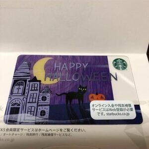スターバックス ハロウィン 猫 スタバ STARBUCKS PIN未削り 残金0円 スターバックスカード スタバカード