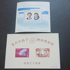 切手 No327 小型シート