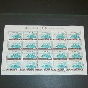 切手 No335 日本三景松島 シート