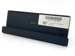 【中古 ジャンク】純正 SONY クレードル SGPDS2 Xperia Tablet Sシリーズ用《本州のみ送料500円》(KKYN08-11)