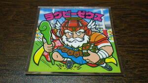 ビックリマンチョコ ぼくらのビックリマン No.18 ラグビーゼウス