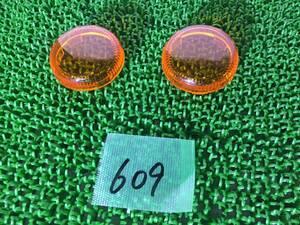 (609)ハーレー◆XL1200◆XL883◆スポーツスター◆純正◆ウインカー◆レンズ◆左右セット◆車検対応◆埼玉◆二輪車販売店