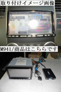 日産 純正 HDDナビ ナビ カーナビ  HC309D-A  地デジフルセグTV  CD/DVD 中古 中古部品 車 自動車