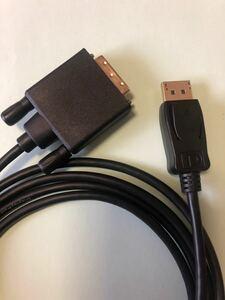 変換ケーブルELECOM エレコム CAC-DPDVI20BK