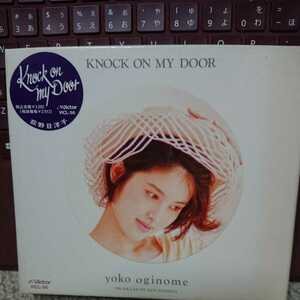 荻野目洋子のアルバム 「Knock on my door」 紙箱つき。美品です。プロモ用見本盤です。