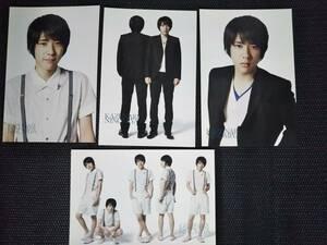 嵐 二宮和也 舞台「見知らぬ乗客」オリジナルポストカード 未開封新品 画像1枚目はサンプルです。