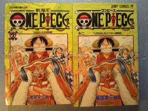 中国語(+日語)漫画「ワンピース巻2/One Piece/航海王:巴其海賊團」尾田栄一郎(著)
