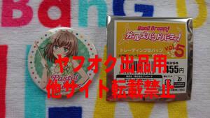 BanG Dream! バンドリ!ガールズバンドパーティ! 大和麻弥 トレーディング缶バッジ vol.5 新品未使用 Pastel*Palettes ガルパ 缶バッチ