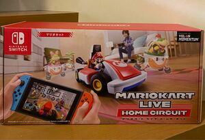 マリオカートライブ マリオ版 新品未開封