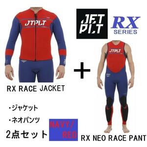 Джет пилот  JETPILOT  осень  Топ  высокий  набор  45% от   Бесплатная доставка  RX  Гонка   куртка   Джон  JA19155/56  военно-морской флот / красный  XL  струя