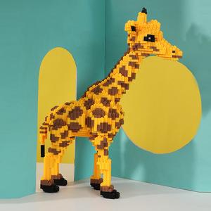 ★送料無料★ LEGO 互換 キリン ブロック おもちや