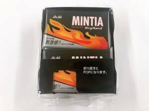 【送料込】アサヒ ミンティア MINTIA ドライハード 10個セット 賞味期限5~6ヵ月以上