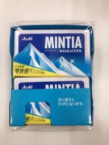 【送料込】アサヒ ミンティア MINTIA ワイルド&クール 10個セット  賞味期限5~6ヵ月