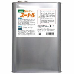 期間限定スートル DPFクリーナー 濃縮タイプ・ディーゼル燃料添加剤  4L缶