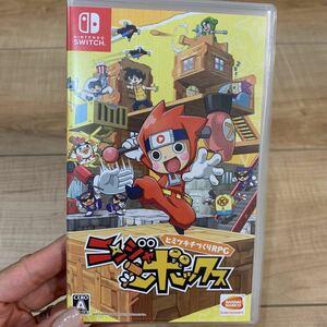 Nintendo Switch ニンテンドースイッチニンジャボックス